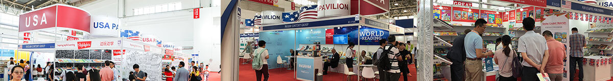 Beijing International Book Fair