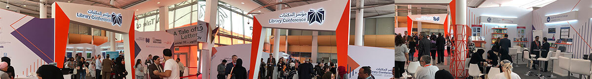 Sharjah Middle East Library Conference